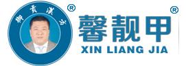 灰指甲加盟-代理-连锁店-招商-品牌-批发-总经销-上海馨靓甲医药科技有限公司